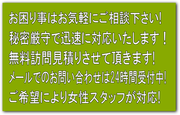 img_20150227-174257.png